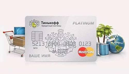 Бонусная программа баллы банка Тинькофф