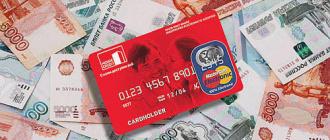 кредитная карта хоум кредит условия получения и пользования