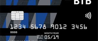 Кредитная мультикарта ВТБ24