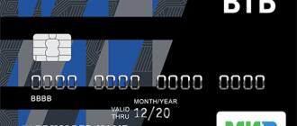 Пенсионная карта ВТБ 24