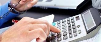 Как узнать остаток кредита в хоум кредит банке через интернет