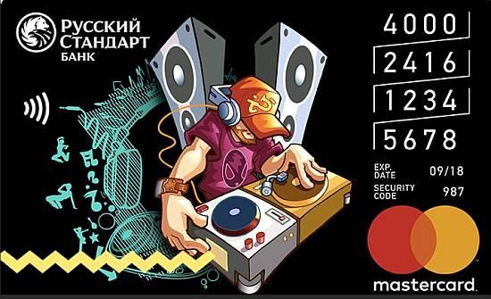 Русский стандарт выпустил молодежную карту