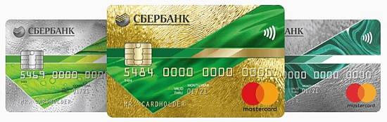 Правила пользования кредитной картой сбербанка льготный период 50 дней