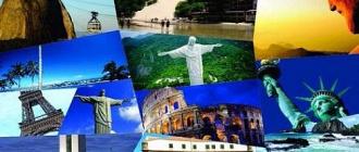 Тинькофф страхование путешественников выезжающих за границу отдыхать