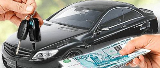 Банк Тинькофф: кредиты на авто с пробегом