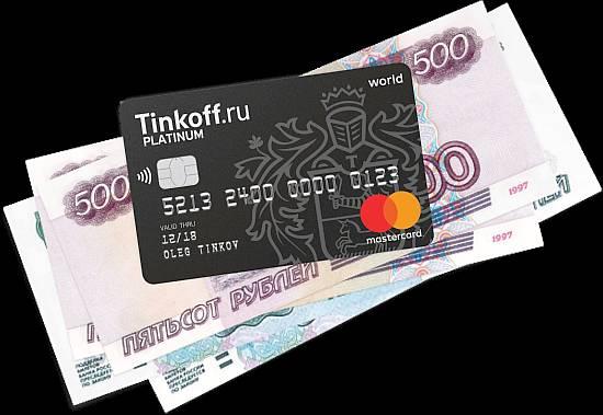 банк увеличил лимит кредитной карты usb