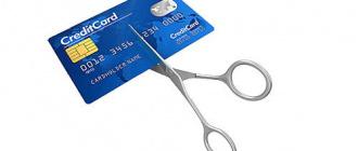 Как правильно и быстро закрыть кредитную карту Тинькофф