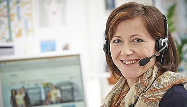 Справочная служба Home Credit Bank