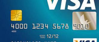 Visa увеличила сумму покупок без PIN-кода
