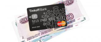 Тинькофф банк проценты по вкладам в 2019 году