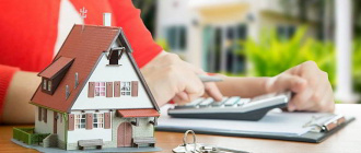 Ипотека Альфа-Банк 2019 год ставки и условия по ипотеке