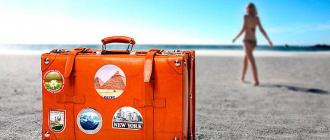 Страховка ВТБ для путешествий за границу