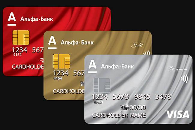 Классические и премиальные кредитные карточки Альфа-Банка 100 дней