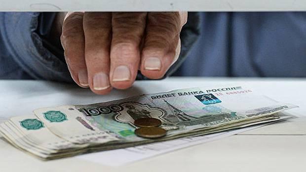 сСтавки по вкладам в ВТБ 24 на сегодня для пенсионеров