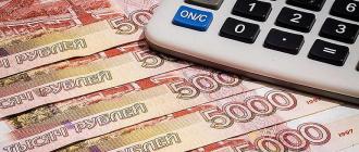 Ставки по вкладам в банке втб на сегодня для пенсионеров