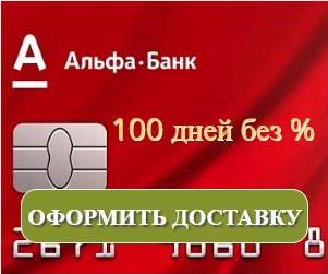 банк хоум кредит вклад пенсионный