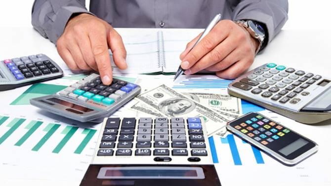 Рефинансирование кредита с низкой процентной ставкой