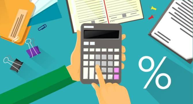 Сделать рефинансирование кредита под меньший процент