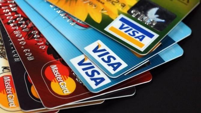 Самые доступные кредитные карты банков