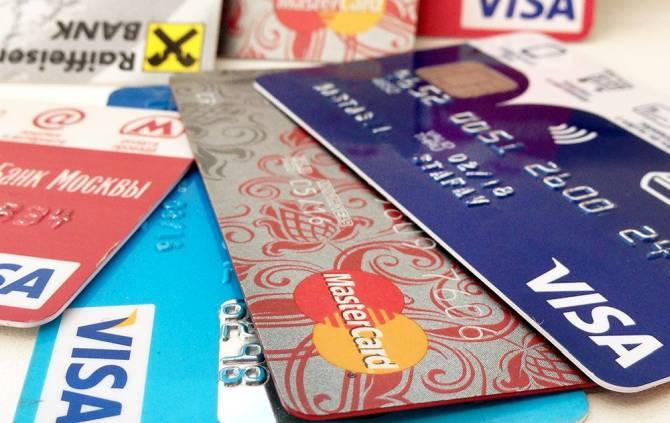 Кредитные карты лучшие предложения