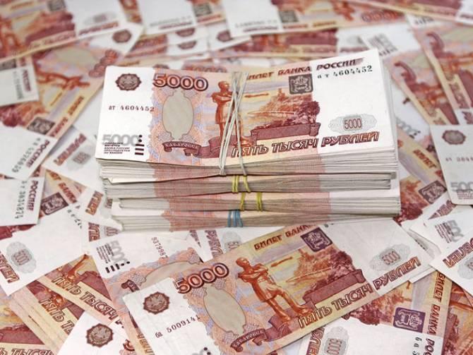 Способы получение займов в МФО