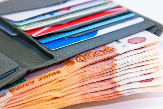 Топ займов: где лучше взять займ на карту онлайн